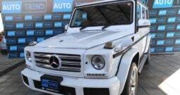 Plakasız Mercedes-Benz G-Class 2017